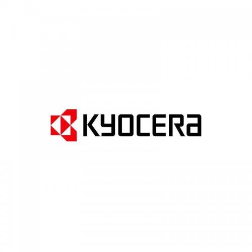 Продукция компании Абамет: продукция компании Kyocera