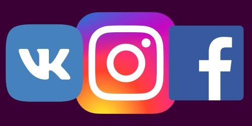Социальные сети: в чем их польза? От Vk до Instagram - борьба за подписчиков!